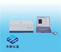 IR-200IR-200紅外三波數測油儀
