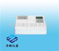 PR-260PR-260多功能食品安全檢測儀