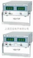 YB-2172FYB2173F毫伏表 【参数】