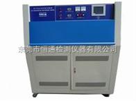 HT-2070QUV紫外老化試驗機