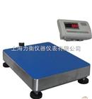 供应-供应无线电子台秤,60公斤电子无线台秤