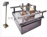 KD-100VTR出口模擬運輸振動臺 廠家直銷