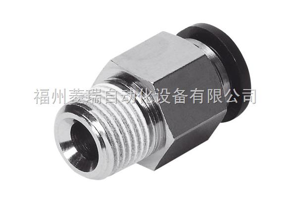 153008 快插式螺纹接头 QS-3/8-10 FESTO