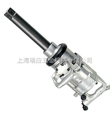 冠億氣動扳手1寸加長杆KI-55-8