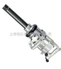 KI-55-8冠億氣動扳手1寸加長杆KI-55-8