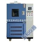 RLH-500南京试验箱 空气热老化试验箱