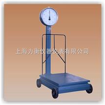 TTZ-500厦门批发机械度盘秤在哪里?500公斤指针度盘秤