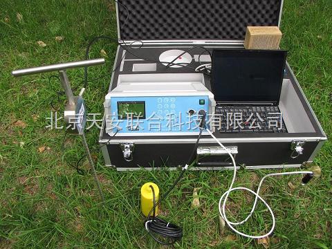 高智能土壤分析仪  多功能土壤测试仪