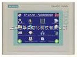 西门子TP170触摸屏触摸不灵维修,黑屏,花屏,白屏维修
