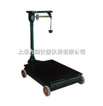 TGT上海供应机械磅秤报价多少?称砣机械磅秤