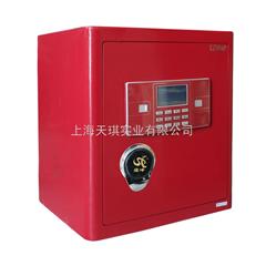 上海办公保险柜促销