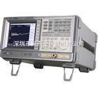 AT6030DM安泰信AT6030DM頻譜分析儀