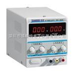 RXN-202D现货供应深圳兆信RXN-202D单路输出直流电源供应器