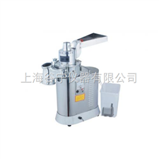 GN-40水冷式粉碎机/高效粉碎机