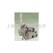 RE-5205旋转蒸发器/手动升降旋转蒸发仪