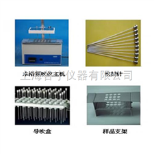 GN-12A氮吹仪/氮气吹干仪
