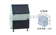 GN-260P商用制冰机/奶茶店制冰机
