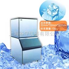 GN-200P商用制冰机/奶茶店制冰机