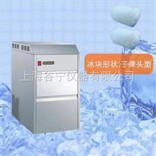 GN-100商用制冰机/家用制冰机价格