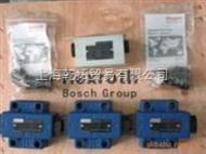 -REXROTH液壓元件價格好,ZDR6DA2-4X/150Y