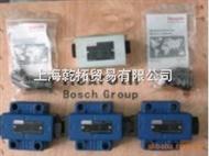 -德國BOSCH 氣源處理元件,821300928