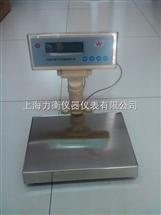 WT10000B供应分体电子天平,立杆电子显示天平
