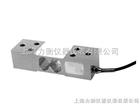 【传感器】优质传感器,电子秤传感器价格?
