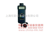路昌两用转速表,DT-2236,光电/接触两用转速计