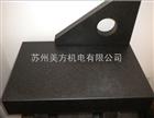 大理石测量平台图大理石测量平台