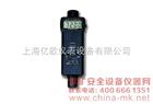 路昌两转速计,DT-2259,光电/小型闪频两用转速表