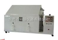 KD-120供应盐水喷雾试验机 福建盐雾箱 终身售后