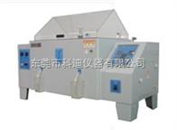 KD-90水电分离式盐水喷雾试验机 创新技术