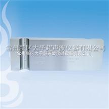 GHF-168、210試塊、超聲試塊