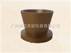 水泥标准稠度仪用圆模
