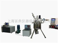 BDCL-100N超声波超高压反应系统