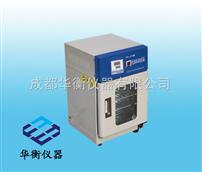 DH-250恒溫型培養箱