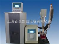 BD-1500F超声波乳化分散器