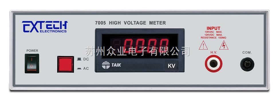数字式高压电表