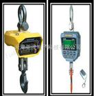 电子吊称+河北省2吨电子吊秤+电子吊称