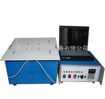 SC-TF电磁振动试验台