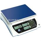 JS-30DJS-30D  電子計數桌秤
