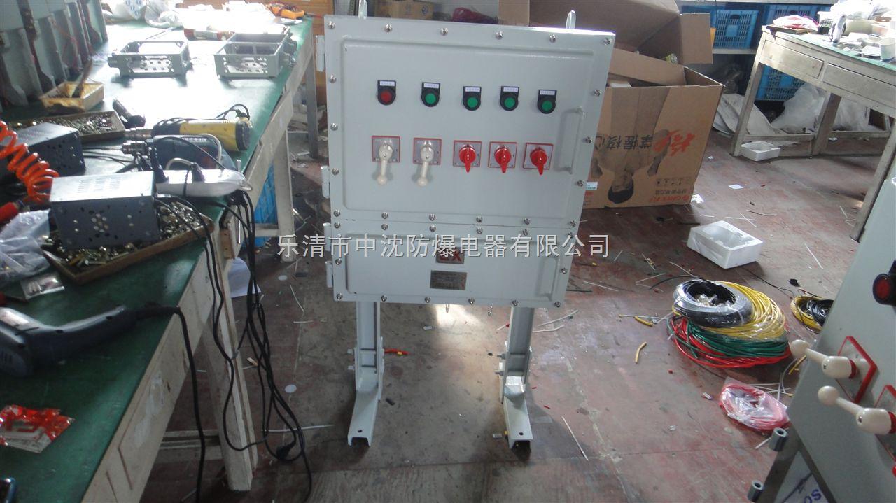 防爆控制箱、BXK防爆控制箱、定做各种防爆控制箱