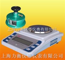 码布天平¥纺织厂使用电子天平