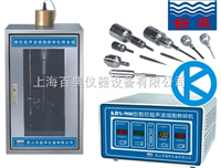 KBS-2800数控超声细胞粉碎机