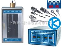 KBS-650数控超声细胞粉碎机
