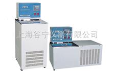 GDH-2015高精度低温恒温槽/高精度水槽