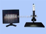 CCD端子平整度试验仪