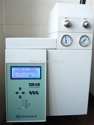 ZM-8A色谱顶空进样器   自来水分析顶空进样器  VOC分析检测顶空进样器