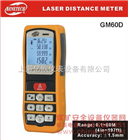 标智60米激光测距仪,GM60D,光电式激光测距仪