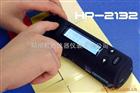 色差儀HP-2132